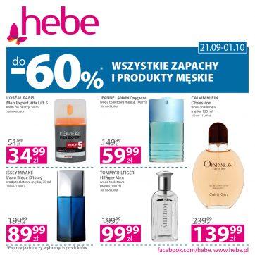 Wszystkie zapachy i produkty męskie do -60%