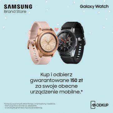Samsung Brand Store: Przyjdź, zobacz, dotknij!