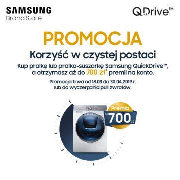 Promocja Samsung Brand Store