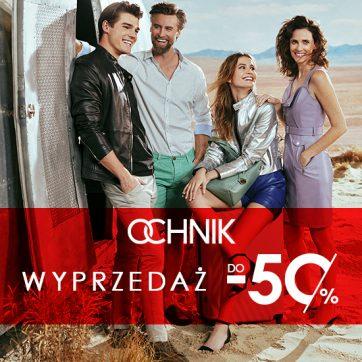Letnia wyprzedaż w salonach i e-sklepie OCHNIK!