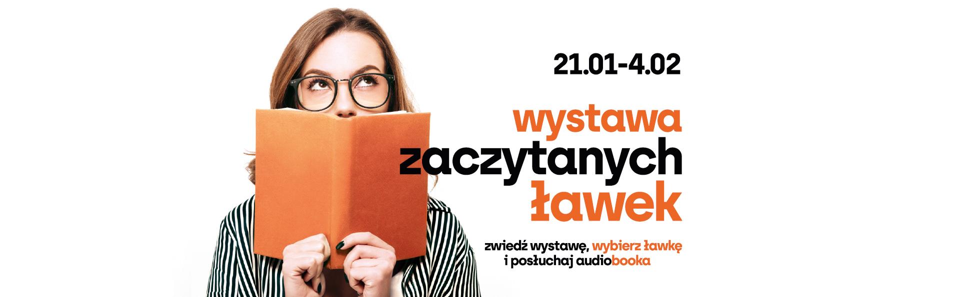 """""""Zaczytane Ławki"""" w Atrium Targówek"""